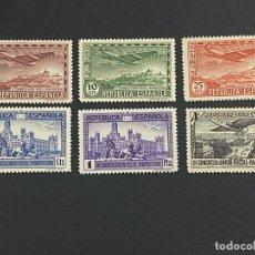 Timbres: ESPAÑA, 1931. EDIFIL 614/19. UNION POSTAL PANAMERICANA. SERIE COMPLETA. NUEVO. CON CHARNELA. Lote 264170428