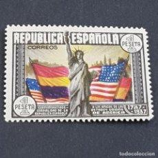 Sellos: ESPAÑA, 1938, 150 ANIVERSARIO CONSTITUCIÓN DE EE.UU., EDIFIL 763**, SIN FIJASELLO, ( LOTE AR ). Lote 264198664