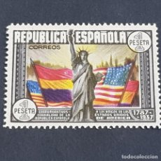 Sellos: ESPAÑA, 1938, 150 ANIVERSARIO CONSTITUCIÓN DE EE.UU., EDIFIL 763*, FIJASELLO, ( LOTE AR ). Lote 264199800