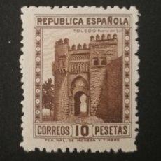 Sellos: ESPAÑA N°675 MNH** MONUMENTOS (FOTOGRAFÍA REAL). Lote 264236808