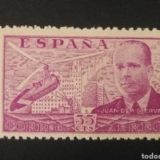 Sellos: ESPAÑA N°882 MH*AUTOGIRO DE JUAN DE LA CIERVA 1939 (FOTOGRAFÍA REAL). Lote 264242736