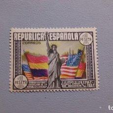 Sellos: ESPAÑA - 1938 - II REPUBLICA - EDIFIL 763 - CIELO AMARILLO - MH* - NUEVO - CENTRADO. Lote 264274476