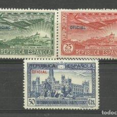 Sellos: SERIE DE LA U.P.PANAMERICANA AEREA SOBRECARGADA OFICIAL ERROR DE COLOR. Lote 264722644