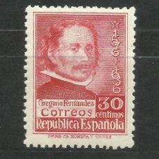 Sellos: SELLO DEL CENTENARIO DE GREGORIO FERNANDEZ.. Lote 264723644