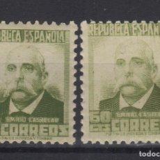 Sellos: 1932 REPUBLICA ESPAÑOLA PERSONAJE EDIFIL 672/672CC** VC 88,00€. Lote 264743414