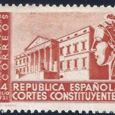 Sellos: CORTES CONSTITUYENTES. FRANQUICIA POSTAL. 14 DE JULIO DE 1931. MNH **. Lote 264976184