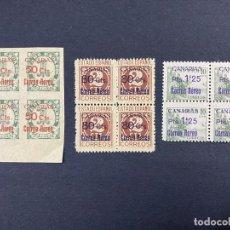 Sellos: CANARIAS, 1938. EDIFIL 37/39. CORREO AÉREO. BLOQUE DE 4. SERIE COMPLETA. NUEVO. SIN FIJASELLOS. Lote 265421404