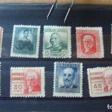 Sellos: ESPAÑA 1936-1938 EDIFIL 731/32NUEVOS VER DESCRIPCION Y FOTOS. Lote 265515849