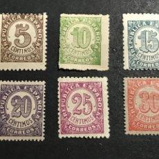 Sellos: EDIFIL 745 750 CIFRAS DE 1938, 5 NUEVOS SIN FIJASELLOS, EL DE 25 CTS CON FIJASELLOS, VER FOTOS. Lote 265859414