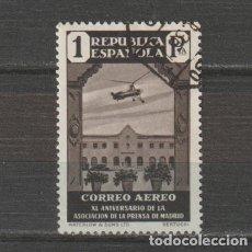 Selos: ESPAÑA. Nº 722. AÑO 1936. ANIV. ASOCIACIÓN DE LA PRENSA. USADO.. Lote 265968603