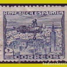 Francobolli: 1938 AUTOGIRO LA CIEVA, EDIFIL Nº 769 *. Lote 265988503