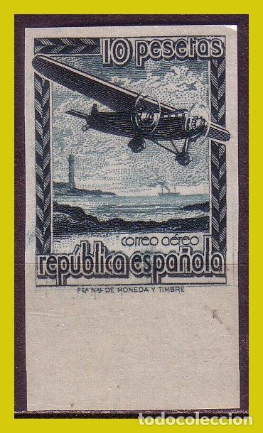 1938 AVIÓN EN VUELO, EDIFIL Nº NE38 * * LUJO (Sellos - España - II República de 1.931 a 1.939 - Nuevos)