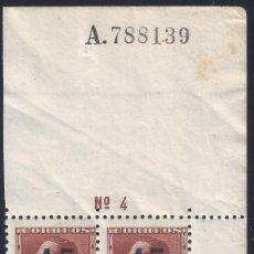Sellos: EDIFIL NE 28 1938. V. BLASCO IBÁÑEZ. NO EXPENDIDO (BLOQUE DE 4). VALOR CATÁLOGO: 320 €. MNH **. Lote 266017283