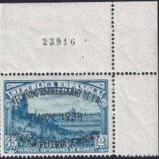 Sellos: EDIFIL 789 II ANIVERSARIO DE LA DEFENSA DE MADRID 1938 (VARIEDADES EN LA SOBRECARGA). LUJO. MNH **. Lote 266206373
