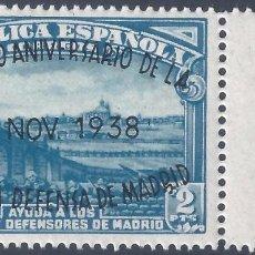 Sellos: EDIFIL 789 II ANIVERSARIO DE LA DEFENSA DE MADRID 1938 (VARIEDADES EN LA SOBRECARGA). LUJO. MNH **. Lote 266224948