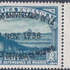 Sellos: EDIFIL 789 II ANIVERSARIO DE LA DEFENSA DE MADRID 1938 (VARIEDADES EN LA SOBRECARGA). LUJO. MNH **. Lote 266228588