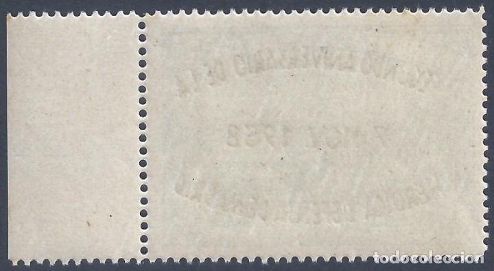 Sellos: EDIFIL 789 II ANIVERSARIO DE LA DEFENSA DE MADRID 1938 (VARIEDADES EN LA SOBRECARGA). LUJO. MNH ** - Foto 2 - 266228588