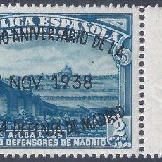Sellos: EDIFIL 789 II ANIVERSARIO DE LA DEFENSA DE MADRID 1938 (VARIEDADES EN LA SOBRECARGA). LUJO. MNH **. Lote 266237108