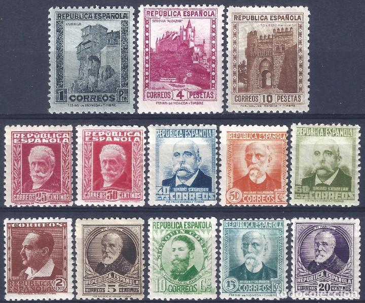 EDIFIL 662-675 PERSONALES Y MONUMENTOS 1932 (SERIE COMPLETA). VALOR CATÁLOGO: 310 €. LUJO. MLH. (Sellos - España - II República de 1.931 a 1.939 - Nuevos)