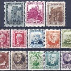 Sellos: EDIFIL 662-675 PERSONALES Y MONUMENTOS 1932 (SERIE COMPLETA). VALOR CATÁLOGO: 310 €. LUJO. MLH.. Lote 266446578