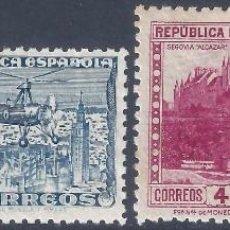 Sellos: EDIFIL 770-772 MONUMENTOS Y AUTOGIRO 1938 (SERIE COMPLETA). INCLUYE 770A. CENTRADO DE LUJO. MNH **. Lote 266470413