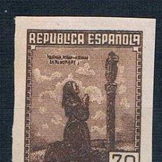 Sellos: ESPAÑA 1939 CORREO DE CAMPAÑA EDIFIL NE 52SSIN GOMA NUEVO. Lote 266585028