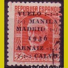Sellos: 1936 VUELO MANILA - MADRID, EDIFIL Nº 741 (O). Lote 266776199