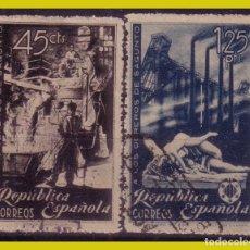 Francobolli: 1938 HOMENAJE A LOS OBREROS DE SAGUNTO, EDIFIL Nº 773 Y 774 (O). Lote 266776909