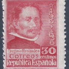 Sellos: EDIFIL 726 CENTENARIO DE LA MUERTE DE GREGORIO FERNÁNDEZ 1937. MNH **. Lote 266792634