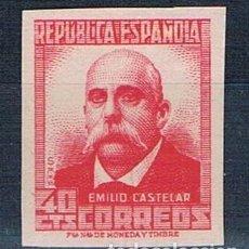Sellos: ESPAÑA 1936/1938 EMILIO CASTELAR SIN DENTAREDIFIL 736S MNG. Lote 266972474