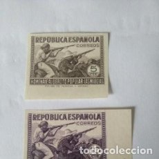 Sellos: 1938 ESPAÑA - MILICIAS - ED 792S/793S - MNH -5C Y 10C - VALOR 106 €. Lote 266990979