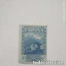 Sellos: 1931. EDIFIL 644*. MONSERRAT . NUEVO CON GOMA Y CHARNELA. BONITO. BUEN COLOR... Lote 267200374