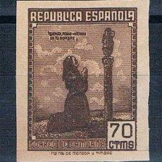 Sellos: ESPAÑA 1939 CORREO DE CAMPAÑA EDIFIL NE 52SSIN GOMA NUEVO. Lote 267526764
