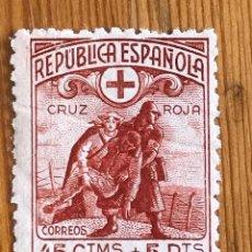 Selos: CRUZ ROJA ESPAÑOLA, 1938, EDIFIL 767, NUEVO. Lote 267527494