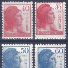 Sellos: EDIFIL 751-754 ALEGORÍA DE LA REPÚBLICA 1938 (SERIE COMPLETA). MNH**. Lote 267597849
