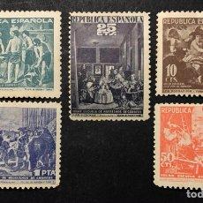 Sellos: HUÉRFANOS DE CORREOS 1938 VELÁZQUEZ. Lote 267645609