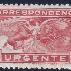 Sellos: EDIFIL 679. ÁNGEL Y CABALLOS 1933. MNH**. Lote 267719899