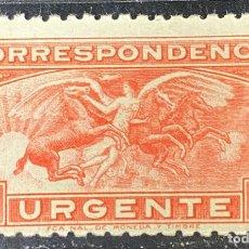Sellos: ESPAÑA, 1933. EDIFIL 679. ANGEL Y CABALLOS. URGENTE. SERIE COMPLETA. NUEVO. SIN FIJASELLOS.. Lote 267894964
