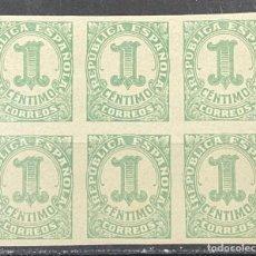 Sellos: ESPAÑA, 1933. EDIFIL 677. II REPUBLICA. HOJA BLOQUE SIN DENTAR. NUEVO. SIN FIJASELLOS. Lote 267896374