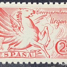 Sellos: ESPAÑA, 1939. EDIFIL 879. PEGASO. SERIE COMPLETA. NUEVO. SIN FIJASELLOS. VER DORSO. Lote 267906874
