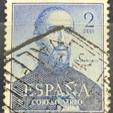 Sellos: ESPAÑA, 1952. EDIFIL 1118. MUERTE SAN FRANCISCO JAVIER. SERIE COMPLETA. USADO. SIN FIJASELLOS.. Lote 267907029