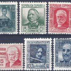 Sellos: EDIFIL 731-740 CIFRA Y PERSONAJES 1936-1938 (S.COMPLETA). CENTRADO DE LUJO. V.CATÁLOGO: 63 €. MNH **. Lote 268322044