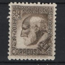 Sellos: .G-SUB_7/ ESPAÑA 1934, EDIFIL 680 MNH**, SANTIAGO RAMÓN Y CAJAL, CATALOGO 20,00 €. Lote 268402654