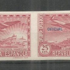 Sellos: SEGUNDA REPUBLICA CONGRESO POSTAL PANAMERICANO PAREJA SIN DENTAR CON SOBRECARGA OFICIAL. Lote 268436999