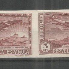 Sellos: SEGUNDA REPUBLICA CONGRESO POSTAL PANAMERICANO PAREJA SIN DENTAR. Lote 268437474