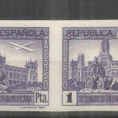 Sellos: SEGUNDA REPUBLICA CONGRESO POSTAL PANAMERICANO PAREJA SIN DENTAR. Lote 268437769