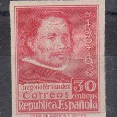 Sellos: 1937 EDIFIL 726S** NUEVO SIN CHARNELA. SIN DENTAR. GREGORIO FERNANDEZ (720-3). Lote 268444989