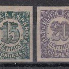Sellos: 1938 EDIFIL 745/50 NUEVOS SIN DENTAR. LEER DESCRIPCION. CIFRAS (720-3). Lote 268447254