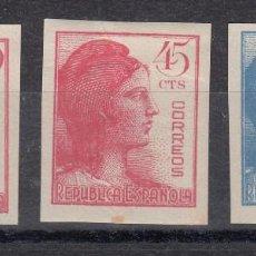 Sellos: 1938 EDIFIL 751/53* NUEVOS CON CHARNELA. SIN DENTAR. ALEGORIA (720-3). Lote 268452114