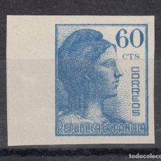Sellos: 1938 EDIFIL 754** NUEVO SIN CHARNELA. SIN DENTAR. ALEGORIA (720-3). Lote 268452914